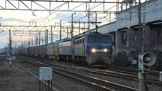 [ダブルEF200!]山陽本線 上り2072レ貨物列車 新倉敷駅入線