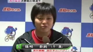 11/23(土) ⑥篠崎 新純 決勝出場インタビュー