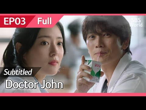 [CC/FULL] Doctor John EP03 | 의사요한