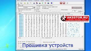 видео Ремонт сотовых телефонов Новосибирск Диагностика мобильного
