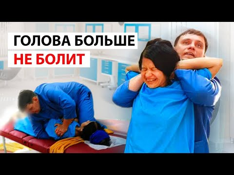 Клиника головных болей саратов отзывы