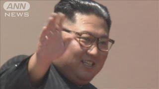 北朝鮮が飛翔体「我が国への影響確認されず」防衛省(19/07/31)