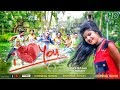 I LOVE YOU RE ll PROMO VIDEO ll DIWANA NANDA ll NEW SAMBALPURI 2018(RKMedia)