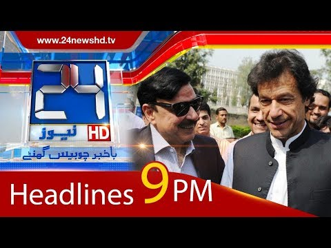 News Headlines | 9:00 PM | 18 January 2018 | 24 News HD