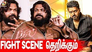 Vijay Sir கண்ணுலயே பேசுவாரு! : Aathma Patrick Interview About Bigil | Ilayathalapathy | Atlee Movie