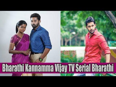 Bharathi Kannamma Vijay Tv Serial Bharathi   Bharathi Kannamma Vijay Tv Serial Hero