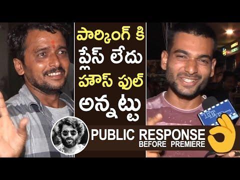 Public Response @ Arjun Reddy Movie Premiere Show | Arjun Reddy Public Talk Before The Show | TFPC