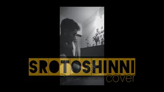 ShotoShini by ENCORE | Cover | Sajjad Shihab | 2019