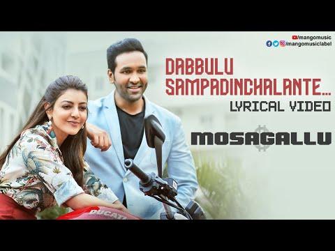 mosagallu-telugu-movie-songs-|-dabbulu-sampaadinchalante-song-lyrical-|-vishnu-manchu-|-kajal