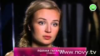 Секретная свадьба Полины Гагариной - Шоумания - 12.09.2014