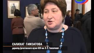В музее ИЗО открылась выставка картин из собрания музея-заповедника М.Ю. Лермонтова