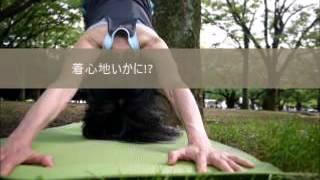 はじめてのひとり外ヨガ@代々木公園 相楽のり子 動画 27