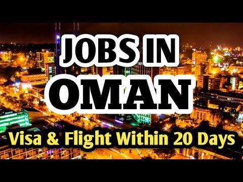 Jobs In Oman 2020 || Office Boy | Packing Helper | Cleaner || By Gulf Expert