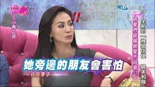 2014.12.19SS小燕之夜完整版 田麗與她的男閨蜜!?