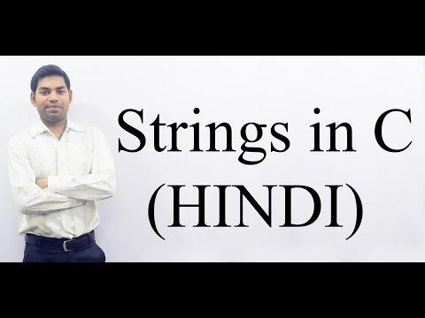 Strings in C (HINDI/URDU)