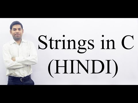Strings in C (HINDI/URDU)