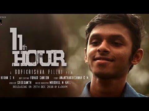 11th Hour |  Malayalam Short Film 2018 | Gopikrishna Pillai Mp3