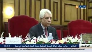 وزير العدل: ملف الجنرال حسان من إختصاص المحكمة العسكرية