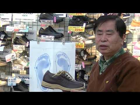 靴 ハイアーチ 内反小指 幅広 足の計測 楽に歩ける靴 ヨネックスLC37 ソフト素材 ハーフインソール調整 和歌山