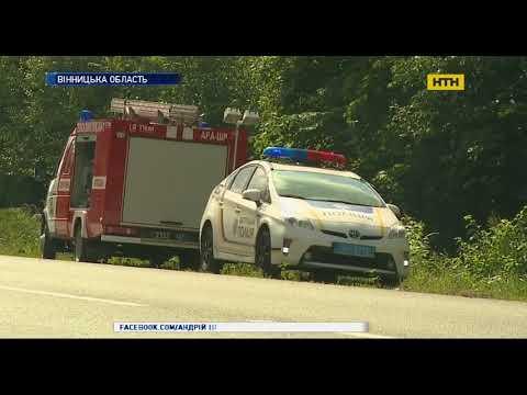 Крупная авария в Винницкой области, Украина, виновник ДТП скончался на месте