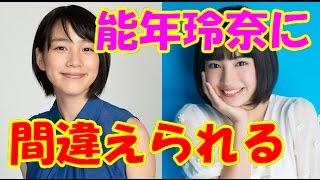 広瀬すず 大好きな能年玲奈からのお願いに興奮 GIRLS LOCKS!4週目を担当...