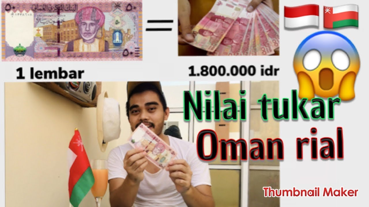 Omr To Rupiah