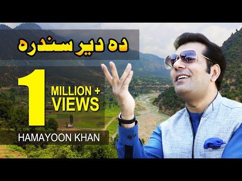 Hamayoon Khan - New Song 2018 - Da Dir Sandara | Official Music Video | Album Qurbaan