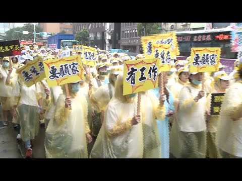 Taiwan's tourism employees take to streets amid ailing industry