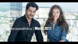 Душевная песня.🎧❤ Чёрная любовь. ♥Грустная песня. 😍Кемаль ❤🎶 Турецкий сериал. 💔