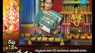 Gopuram - Episode 1266 - July 14, 2014