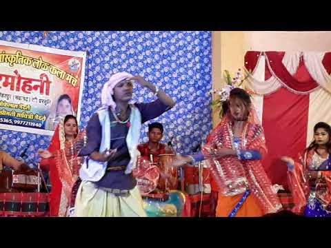 ||Jagmag Jyoti Jale Jash Geet By Gofelal Gendle Stage Program||