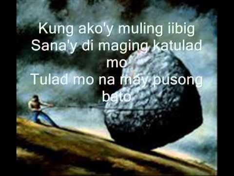 Pusong Bato with lyrics
