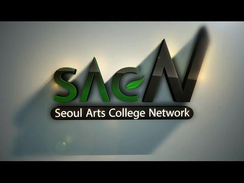 [싹튜브] 서울종합예술실용학교 SACN 방송국 뉴스 1화 영상