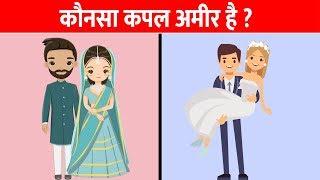 12 Majedar Aur Jasoosi Paheliyan | Riddles In Hindi | Kitty Ki Paheli