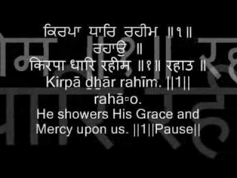 Koi Bole Ram Ram with translation