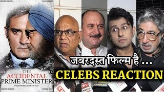 Bollywood Celebrities Reaction on The Accidental Prime Minister | Shakti, Sonu Nigam and Others