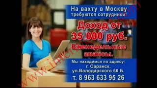 Стартовало размещение рекламы торгового предприятия ООО Первый разряд на телеканале СТС в Саранске