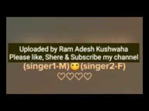 sawan aaya badal chhae kaoroke track