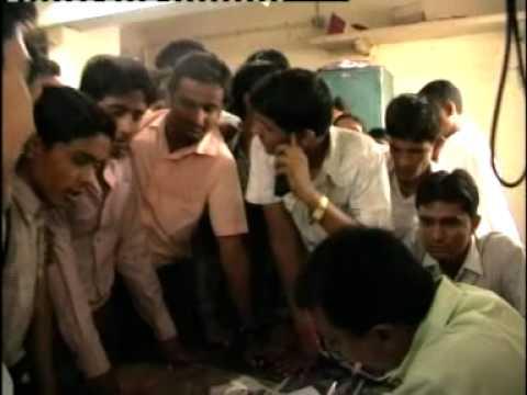 Youth BJP Palanpur