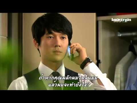 Life is Beautiful : Kyung Tae cut Ep.31 part 3 (ซับไทย)