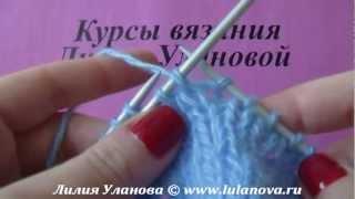 Приемы вязания спицами 27