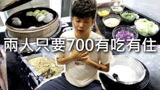 [chu住] 兩人只要700多,早餐給你吃到吐!【愛客發商務旅店 ...