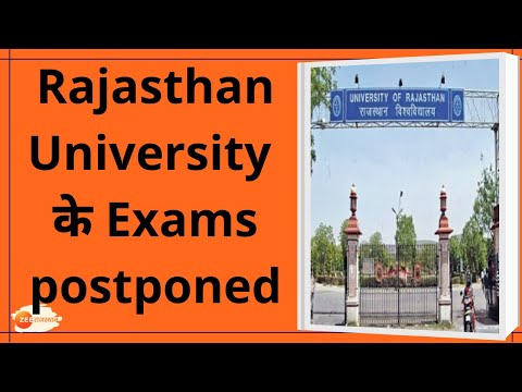 Rajasthan University Exams Postponed | Coronavirus RU Exams Postponed | RU में 31 March No Exams