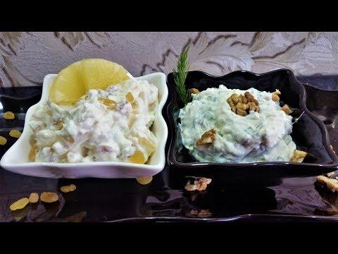 Закуска из мацуна -КАМАЦ МАЦУН- Ани Кухня!