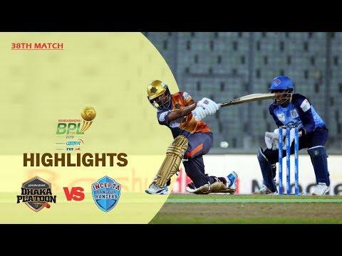 Dhaka Platoon Vs Rangpur Rangers Highlights | 38th Match | Season 7 | BangabandhuBPL 2019-20