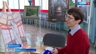 Самоизоляция вдохновила на творчество ставропольского художника
