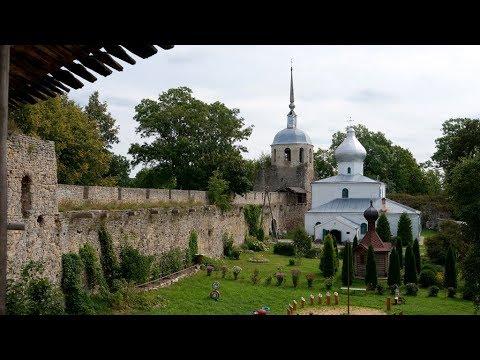 Порхов, Порховская крепость