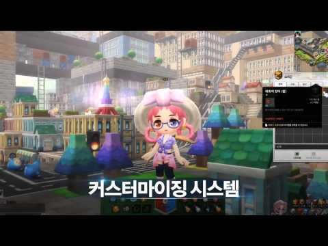 maplestory 2 how to download