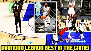 DIAMOND LEBRON JAMES BEST PLAYER IN THE GAME! NBA 2K18 MYTEAM GAMEPLAY