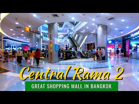 [4K] Central Rama 2, Big shopping mall Bangkok - เดินเล่นห้างเซ็นทรัลพระราม 2 ของกินเพียบ! 2020
